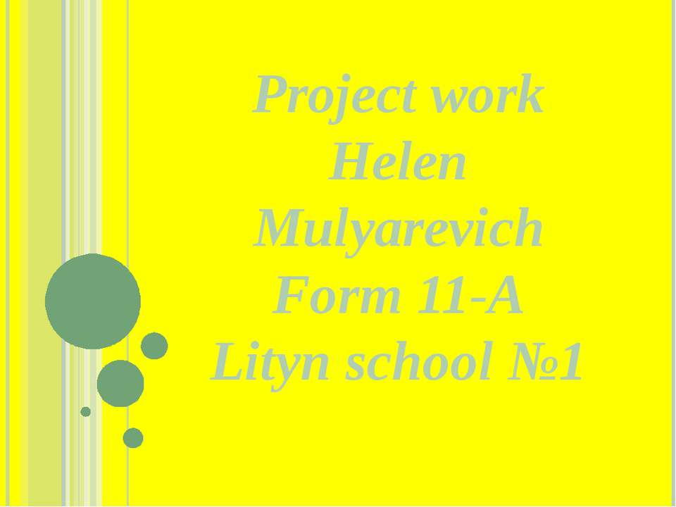 Project work Helen Mulyarevich Form 11-A Lityn school №1
