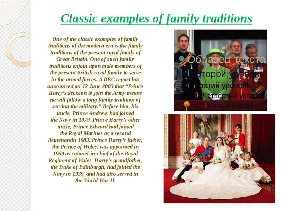 essays on tradition family