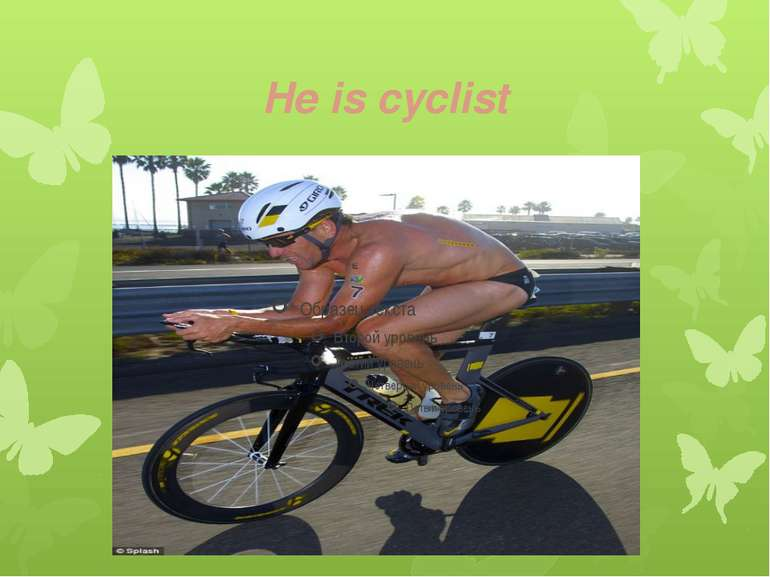 He is cyclist
