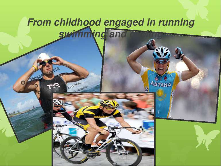From childhood engaged in running swimming and cycling
