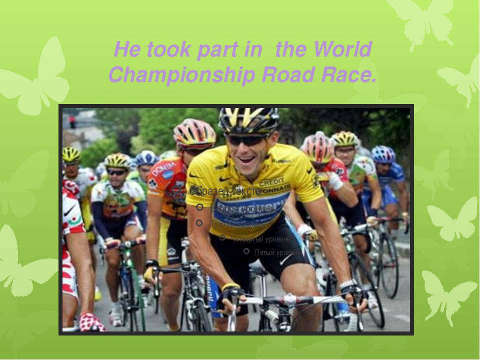 He took part in the World Championship Road Race.
