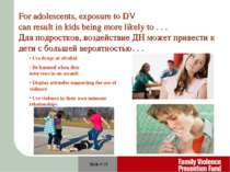 Slide # * For adolescents, exposure to DV can result in kids being more likel...