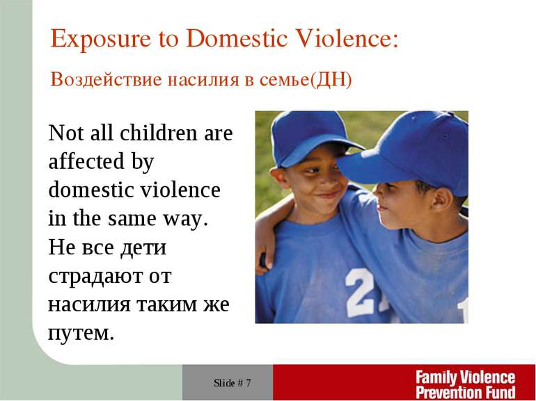 Slide # * Not all children are affected by domestic violence in the same way....