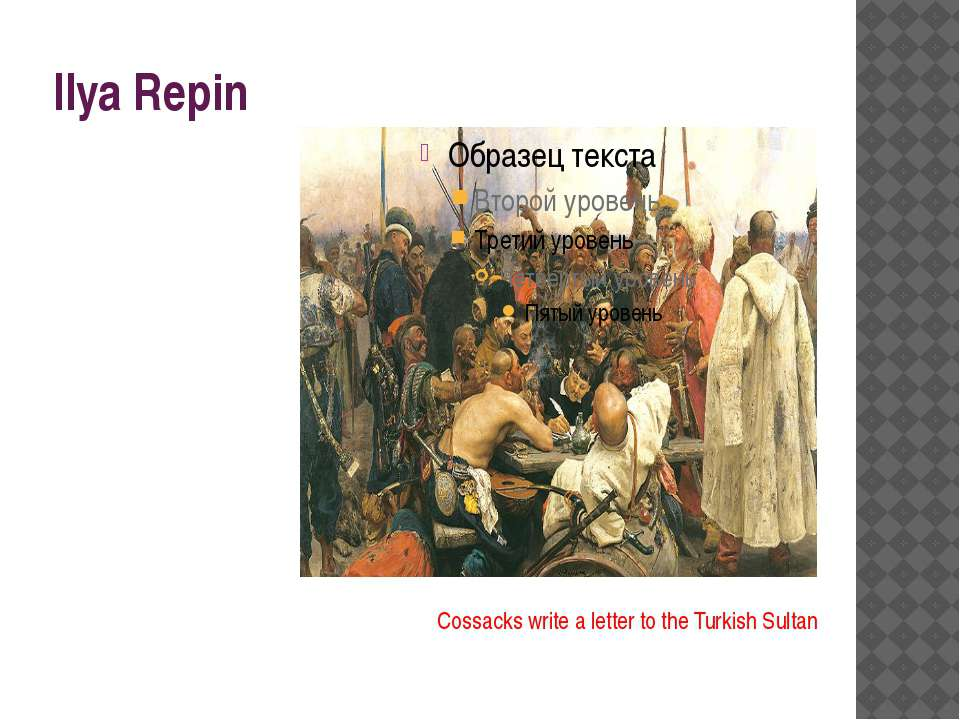 Ilya Repin Cossacks write a letter to the Turkish Sultan Ilya Yefimovich Repi...