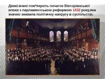 Деякі вчені пов*язують початок Вікторіанської епохи з парламентською реформою...