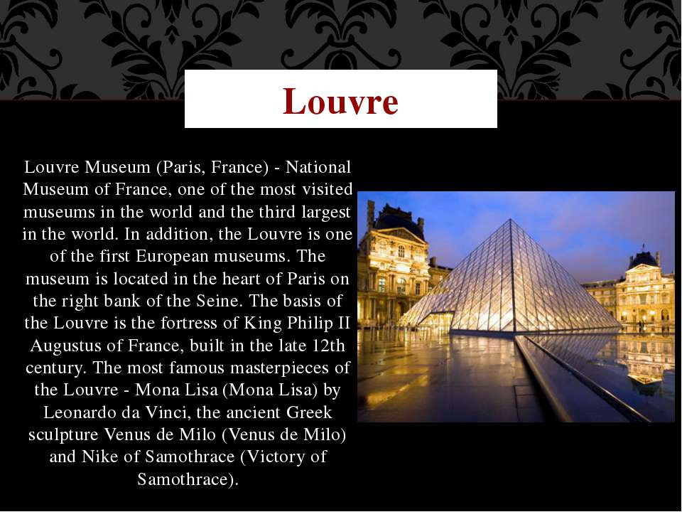 Louvre Museum (Paris, France) - National Museum of France, one of the most vi...