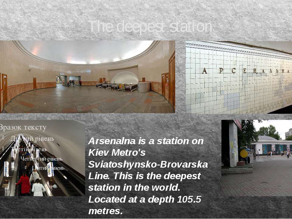 The deepest station Arsenalna is a station on Kiev Metro's Sviatoshynsko-Brov...