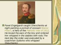 Pavel Engelgardt caught Shevchenko at night painting a portrait of cossack Ma...