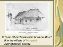 Taras Shevchenko was born on March 9 in the village of Moryntsi, Zvenigorodka...