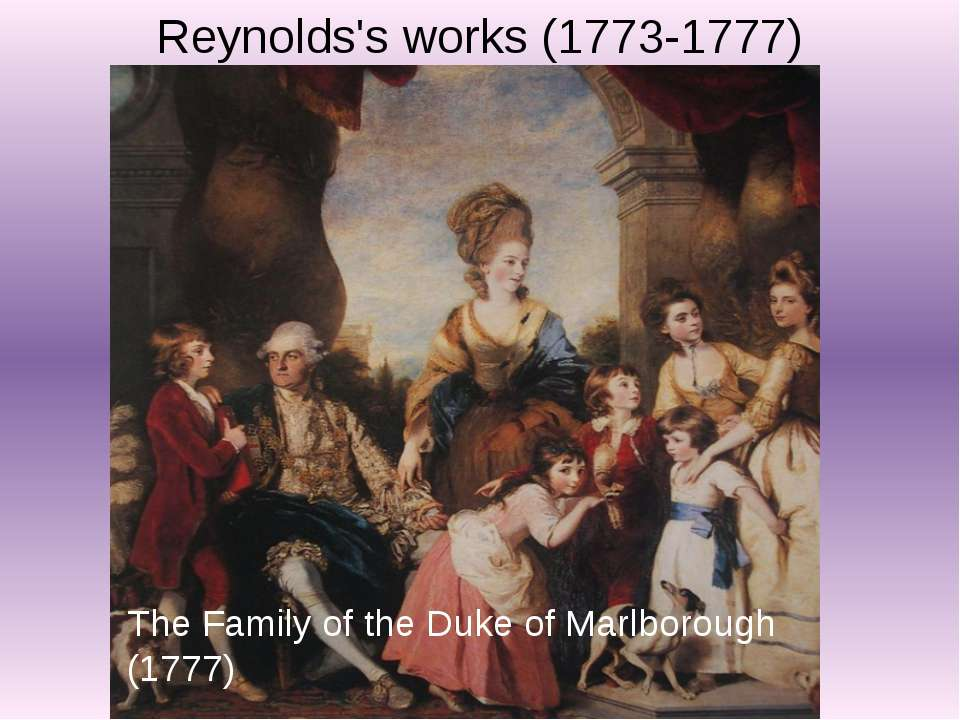 Reynolds's works (1773-1777) The Family of the Duke of Marlborough (1777)