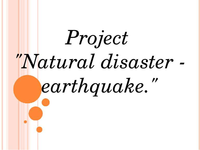 "Project ""Natural disaster - earthquake."""