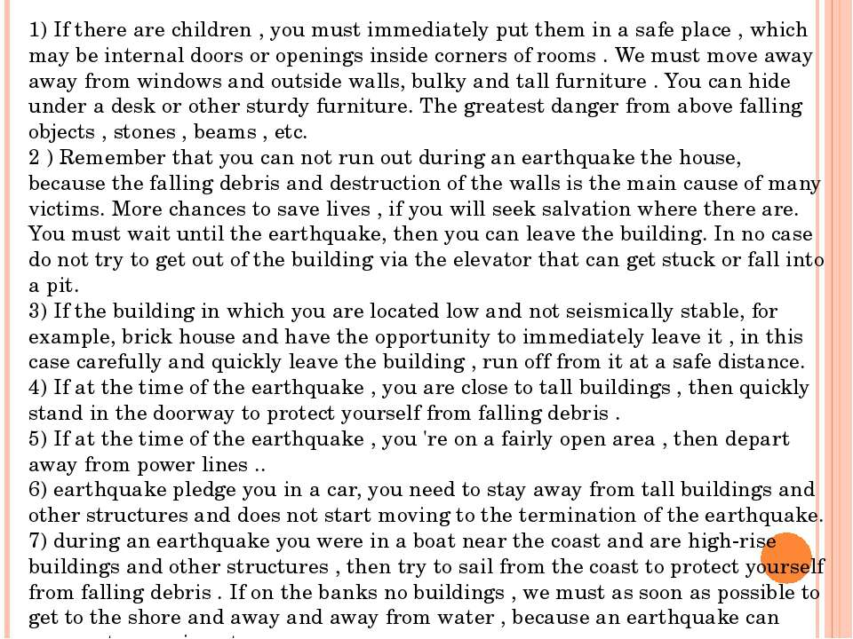 1) If there are children , you must immediately put them in a safe place , wh...