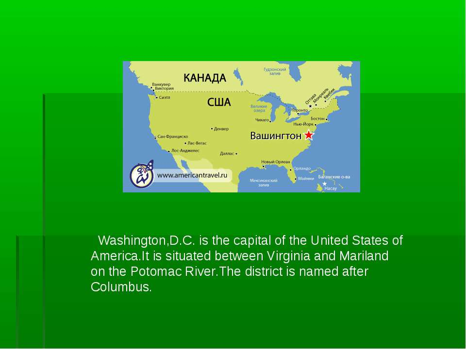 Washington,D.C. is the capital of the United States of America.It is situated...