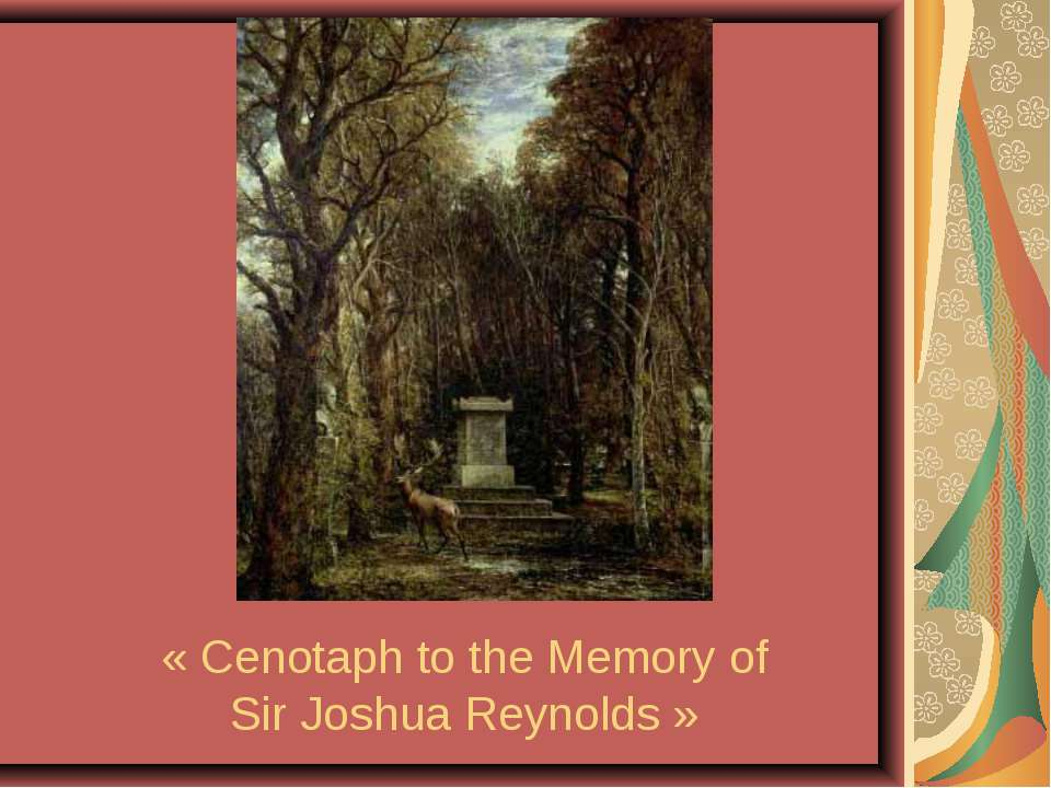« Cenotaph to the Memory of Sir Joshua Reynolds »