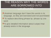 THE REASON WHY THE WORDS ARE BORROWED INTO LANGUAGE : . Ukrainian language do...
