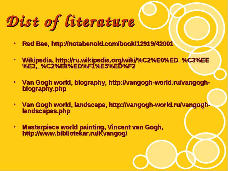 Dist of literature Red Bee, http://notabenoid.com/book/12919/42001 Wikipedia,...