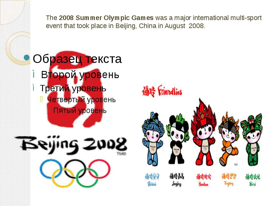 The 2008 Summer Olympic Games was a major international multi-sport event tha...