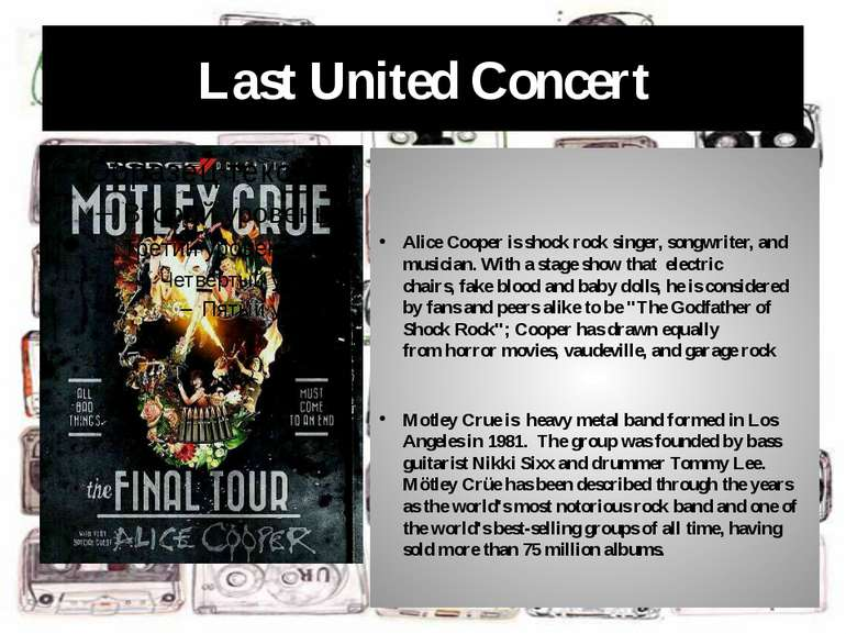 Last United Concert Alice Cooper is shock rock singer, songwriter, and musici...
