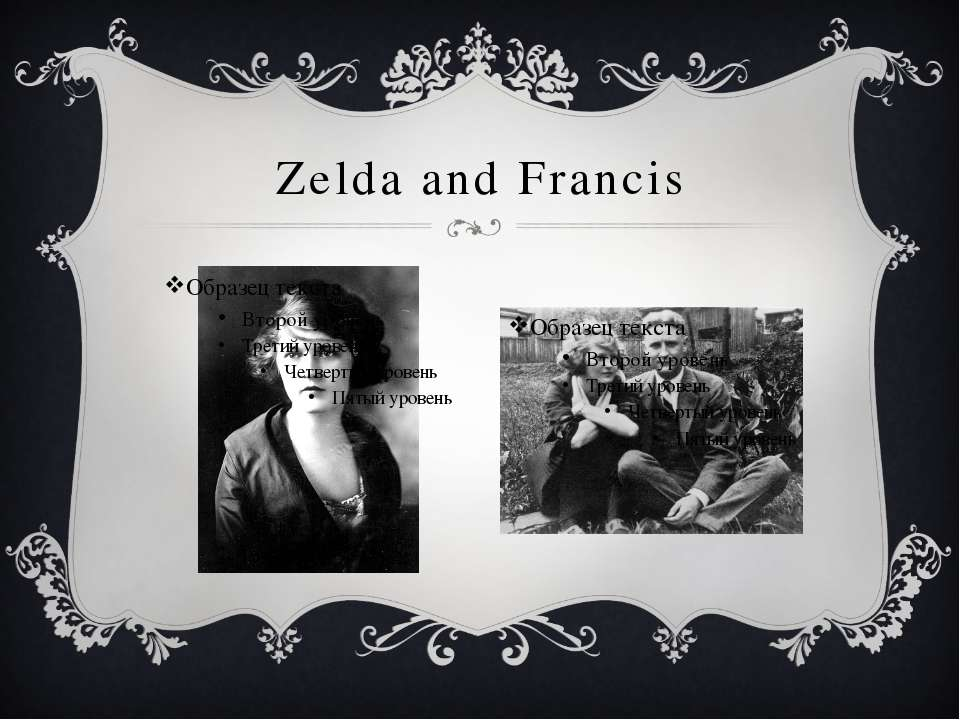 Zelda and Francis
