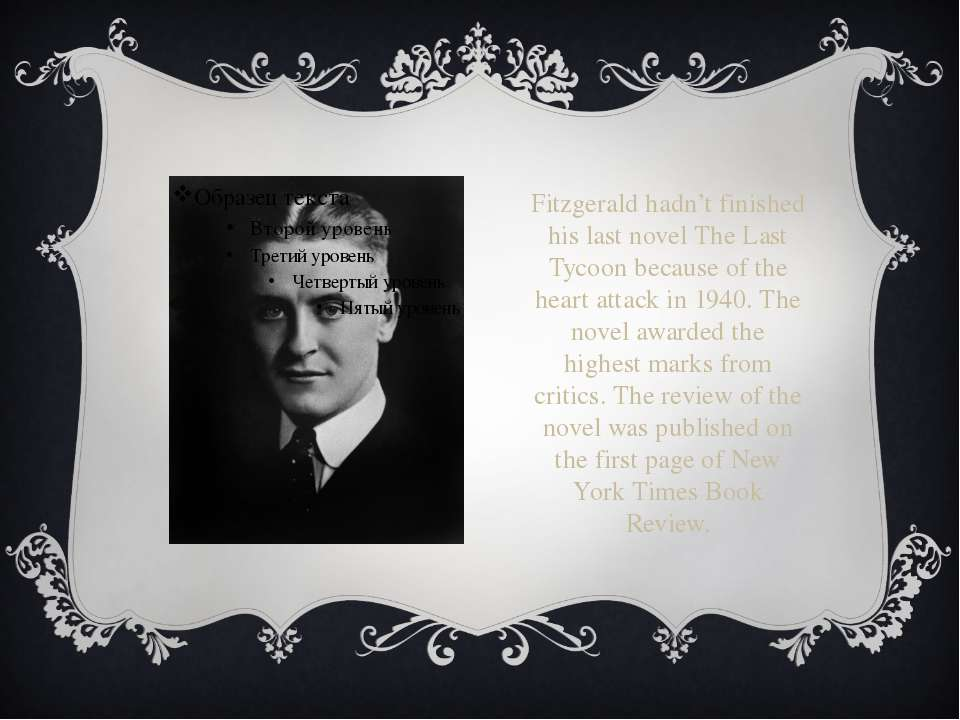Fitzgerald hadn't finished his last novel The Last Tycoon because of the hear...