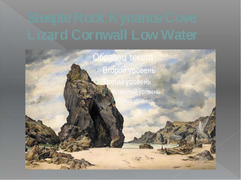 Steeple Rock Kynance Cove Lizard Cornwall Low Water