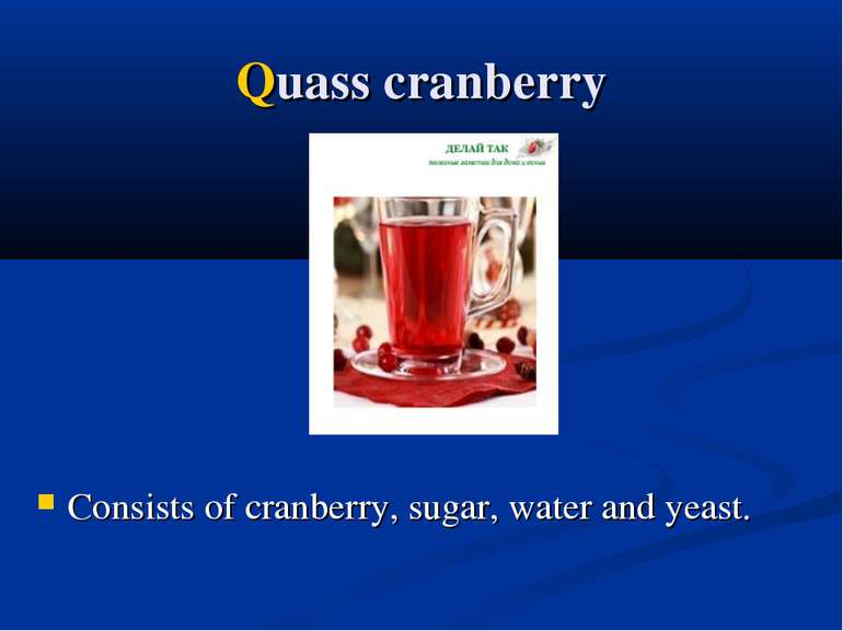 Quass cranberry Consists of cranberry, sugar, water and yeast.