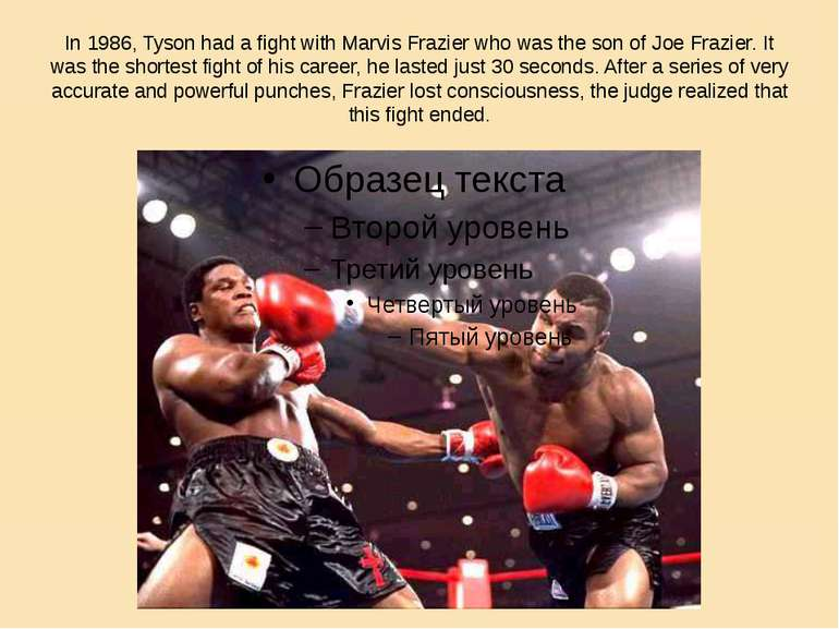 In 1986, Tyson had a fight with Marvis Frazier who was the son of Joe Frazier...