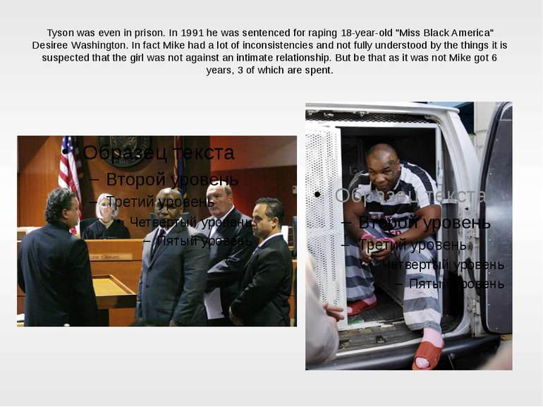 "Tyson was even in prison. In 1991 he was sentenced for raping 18-year-old ""Mi..."