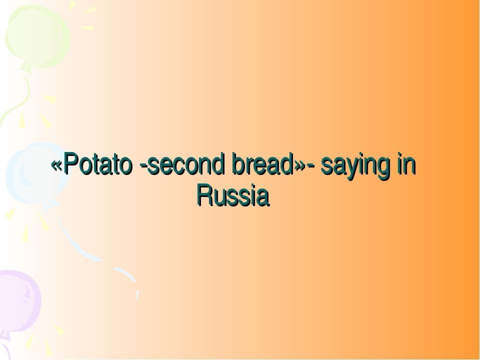 «Potato -second bread»- saying in Russia