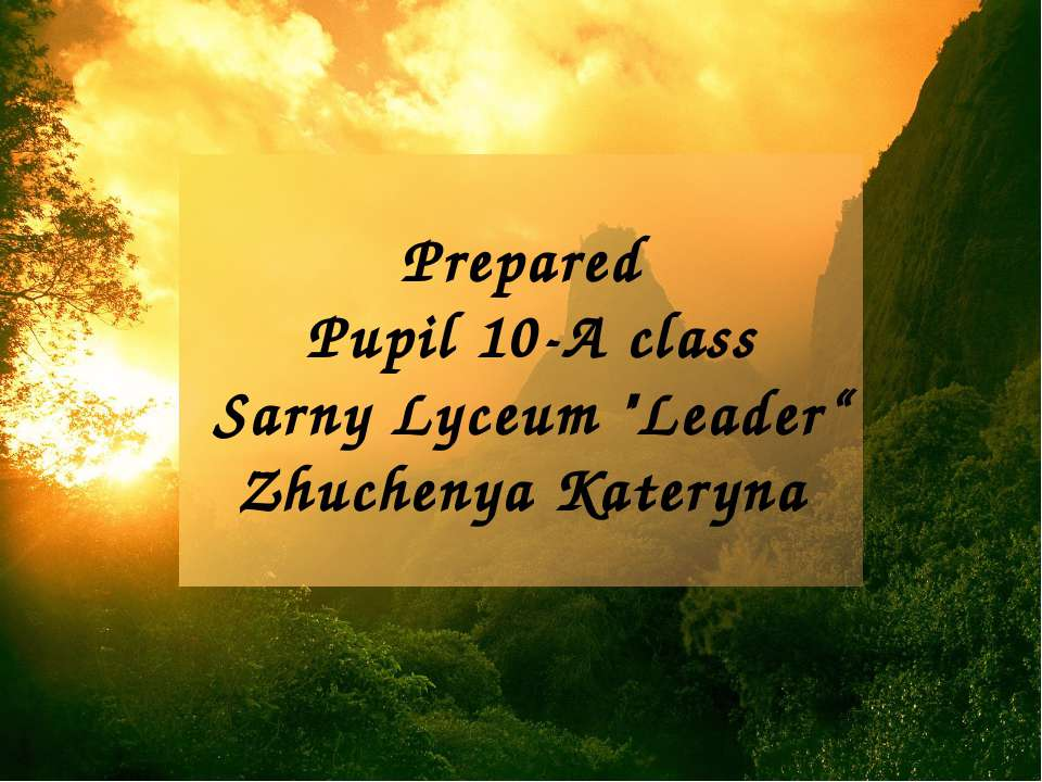 "Prepared Pupil 10-A class Sarny Lyceum ""Leader"" Zhuchenya Kateryna"