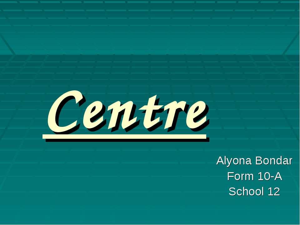 Barbican Centre Alyona Bondar Form 10-A School 12