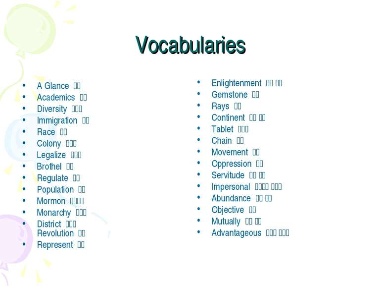 Vocabularies A Glance 一瞥 Academics 學術 Diversity 多樣性 Immigration 移民 R...