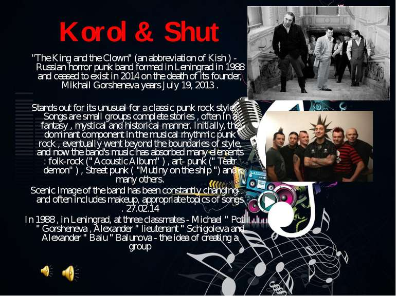 "Korol & Shut ""The King and the Clown"" (an abbreviation of Kish ) - Russian ho..."