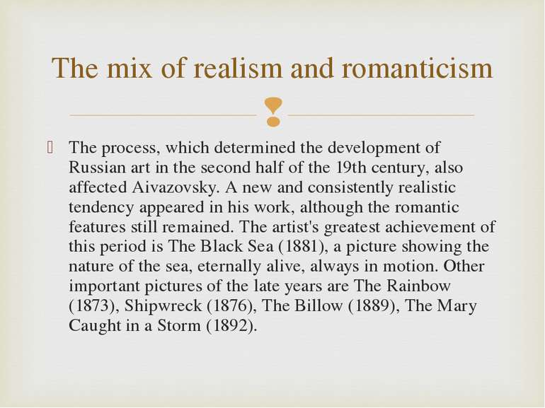 The process, which determined the development of Russian art in the second ha...
