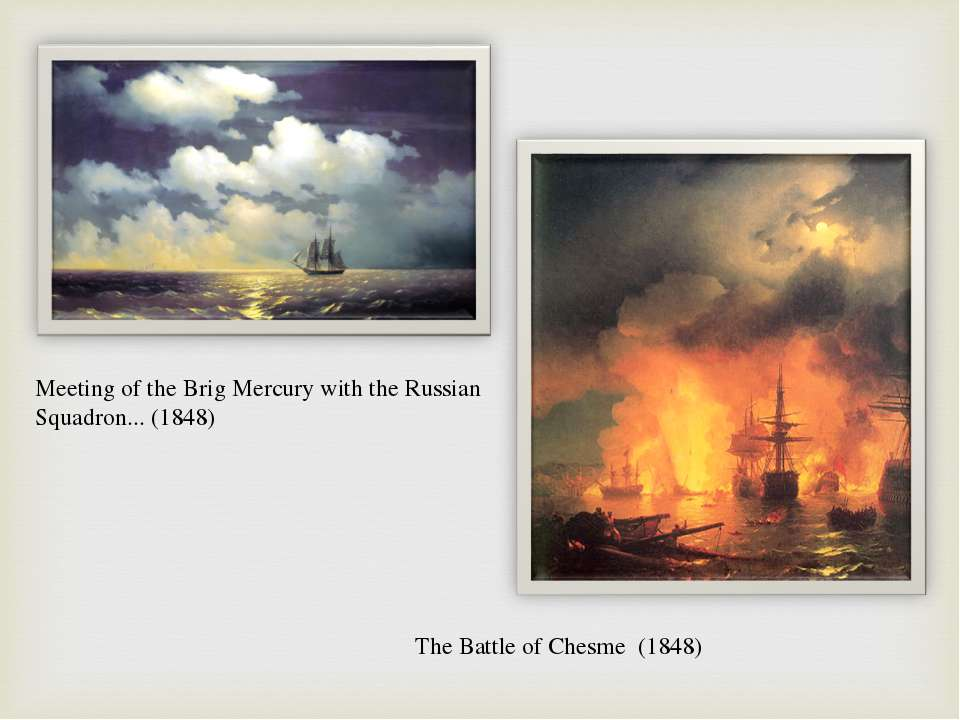 The Battle of Chesme (1848) Meeting of the Brig Mercury with the Russian Squa...