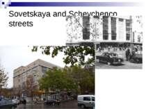 Sovetskaya and Schevchenco streets