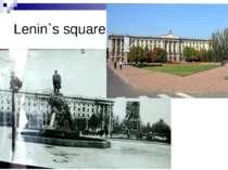 Lenin`s square