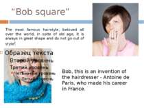"""Bob square"" The most famous hairstyle, beloved all over the world, in spite ..."