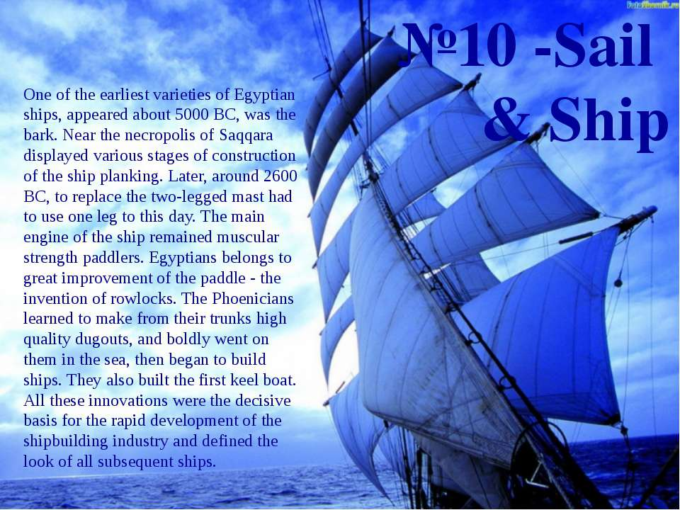 №10 -Sail & Ship One of the earliest varieties of Egyptian ships, appeared ab...