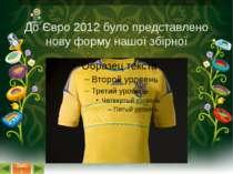 Героєм матчу став Андрій Шевченко, для якого турнір став завершальним як для ...