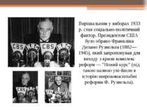 Вирішальним у виборах 1933 р. став соціально-політичний фактор. Президентом С...