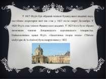 У 1817 Фур'є був обраний членом Французької академії наук, постійним секретар...