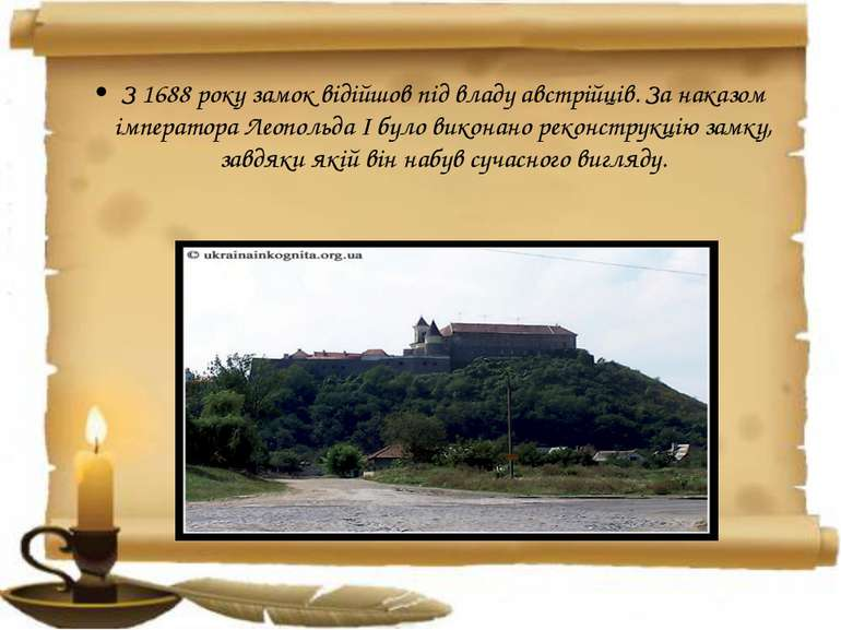 З 1688 року замок відійшов під владу австрійців. За наказом імператора Леопол...