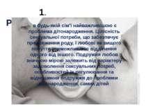 1. Репродуктивна: в будь-якій сім'ї найважливішою є проблема дітонародження. ...