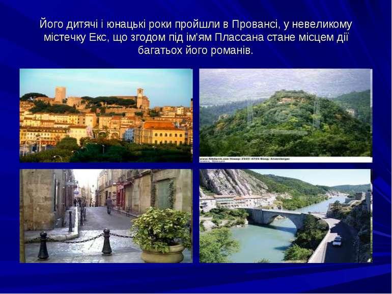 Його дитячі і юнацькі роки пройшли в Провансі, у невеликому містечку Екс, що ...