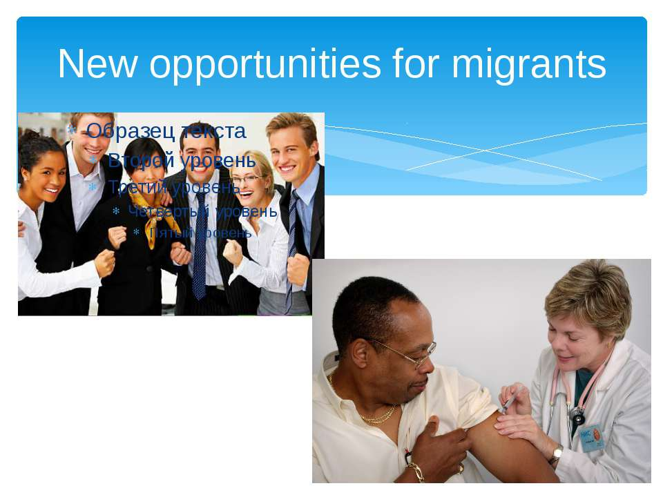 New opportunities for migrants