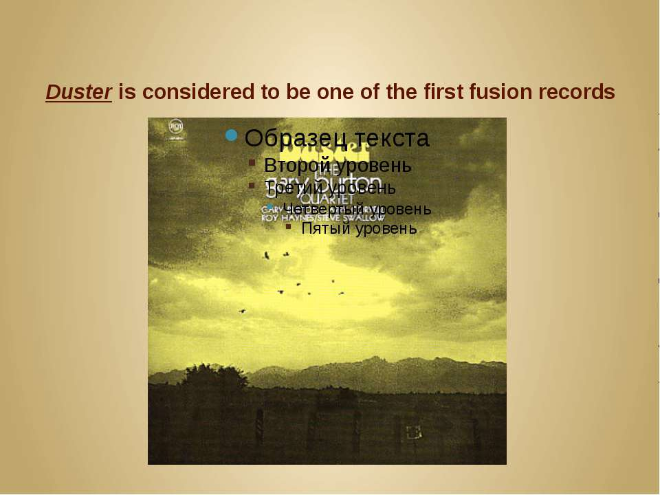 Duster is considered to be one of the first fusion records
