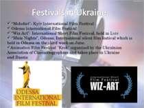 """Molodist""-Kyiv International Film Festival Odessa International Film Festi..."