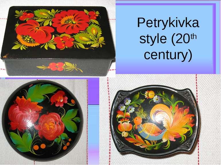 Petrykivka style (20th century)