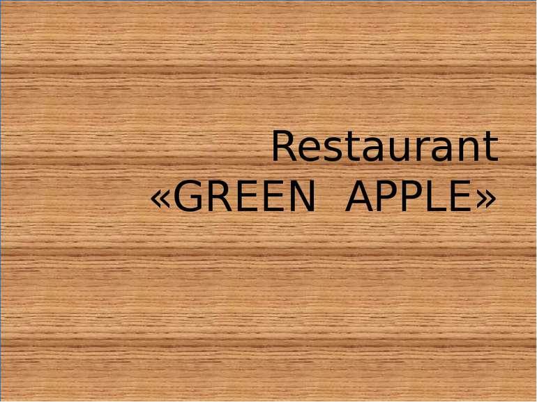 Restaurant «GREEN APPLE»